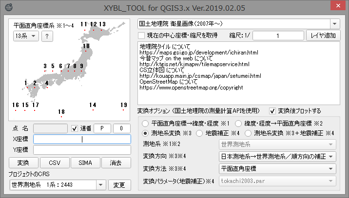 XYBL_TOOL for QGIS